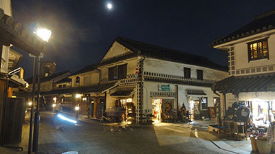 Kurashiki at night